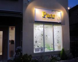Pace ~hair&facial