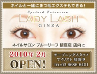 Eyelash Extension LADY LASH