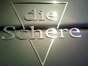die Schere 磯子店