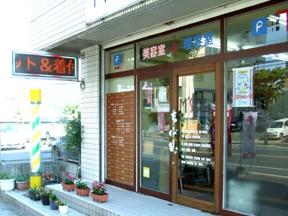 M's hair studio