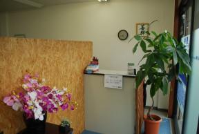 フォレスト健康院