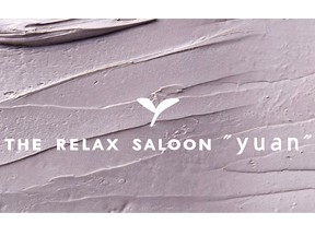 "THE RELAX SALOON ""yuan"""