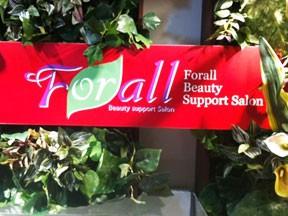 フォーラル 表参道店