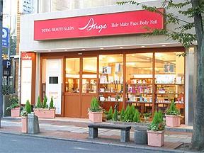 アンジュ 浦和西口店