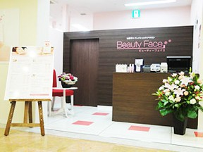 Beauty Face 相模大野店