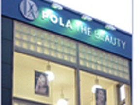 POLA THE BEAUTY 所沢プロペ通り店