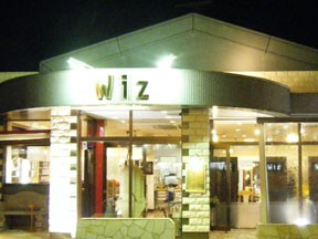 Wiz富里店