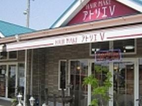 アトリエV八街店