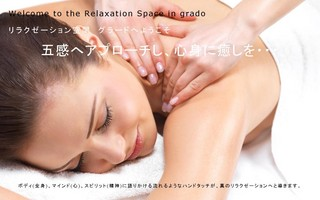 Relaxation & Total Beauty Salon  grado