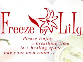 Freeze by Lily