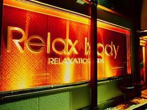 Relax body 南青山店