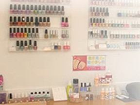 Nailsalon Angelique