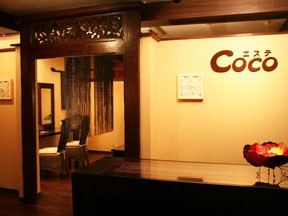 COCO八千代緑ヶ丘店