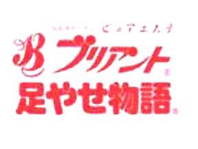 ピュアエステ ブリアント渋谷本店