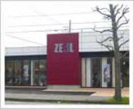 ZEAL 君津店