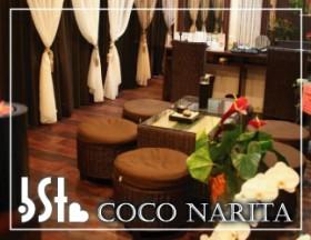 COCO成田店