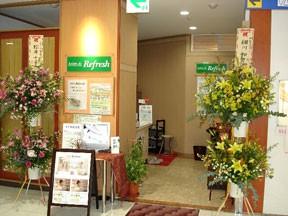 salon de Refresh 津田沼パルコB館店
