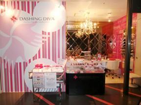 DASHING DIVA町田店