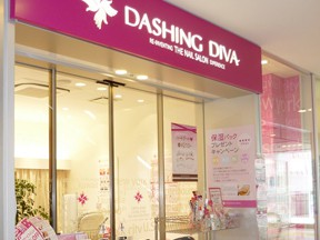 DASHING DIVAフレンテ南大沢店