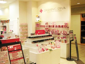 DASHING DIVA東戸塚オーロラモール店