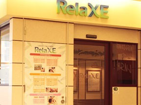 RelaXE ディラ三鷹店
