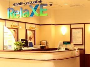 RelaXE 国分寺エル店
