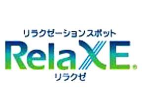 RelaXE アトレ大井町店