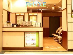 RelaXE 大船ルミネウィング店