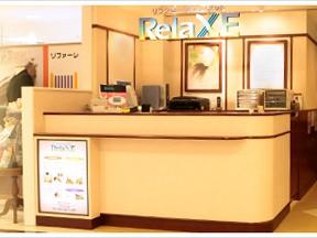 RelaXE 川崎BE店