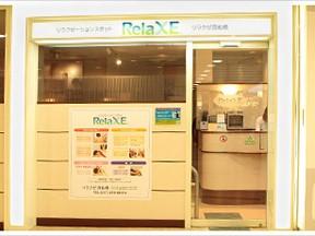 RelaXE ディラ西船橋店