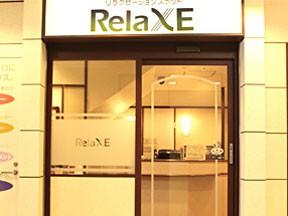 RelaXE ホテルメッツ津田沼店