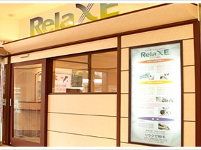 RelaXE ベリエ稲毛店