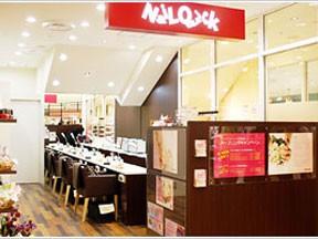 ネイルサロン ネイルクイック 新越谷店