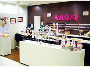 ネイルサロン ネイルクイック アトレ新浦安店