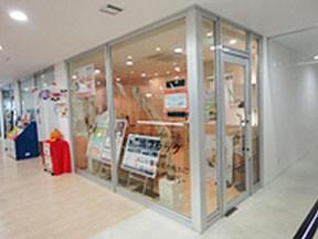 Refluck 橋本店