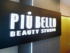PIU BELLO 恵比寿店