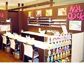 ネイルサロン ネイルクイック 聖蹟桜ヶ丘店