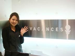 VACANCES フェイシャルケア4シーズンズ 錦糸町店