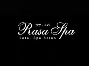 Total Spa Salon Rasa Spa