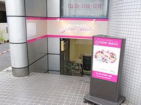Juno nails 経堂店