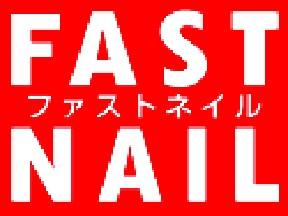 ネイルサロン FASTNAIL 新宿店