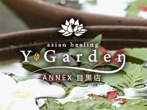 Y-Garden ANNEX目黒店