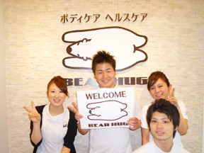 ベアハグ 赤坂サカス店