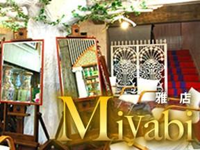Sekai Miyabi