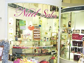Nail salon Fantasia イオン八千代緑が丘店