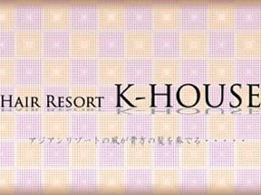 K・HOUSE