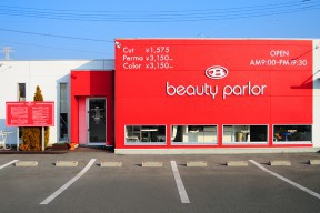 beauty parlor 光の森店