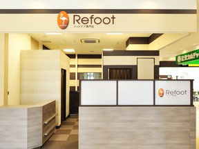 フットケア専門店 Refoot