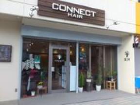 コネクトヘアー