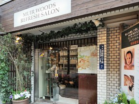 MUIR WOODS REFRESH SALON